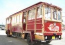 Photo of ketchikan trolley
